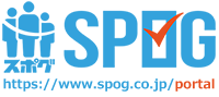 SPOG@Portal|スポグポータル