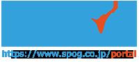 SPOG@Portal スポグ@ポータル
